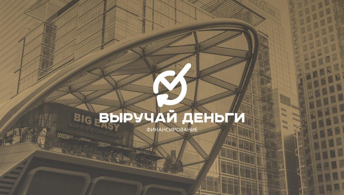 Informace osituaci na ruském trhu II